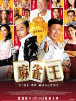 King of Mahjong | 2015