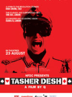 Tasher Desher (Lord of the cards) | 2013