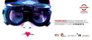 tasher-desh